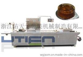 浙江佑天元定制 DZL-420Y蜂蜜全自动热成型气调包装机硬盒包装