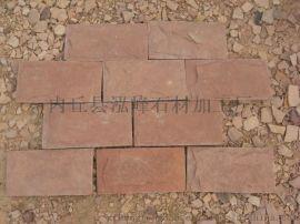 外墙文化砖红色文化石高粱红文化石外墙砖