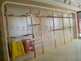 埃菲精工AL012不锈钢玫瑰金上墙立柱服装展示架挂衣架