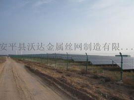 绿色发电厂护栏网 发电站防护网