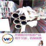 304不锈钢圆管12*0.6-现货不锈钢