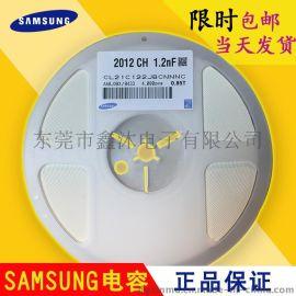 长安智能家居专用SAMSUNG贴片电容代理商商 全系列 容值 封装