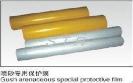 喷砂机配件专用喷砂专用保护膜
