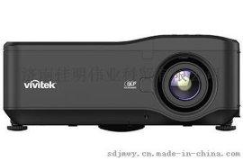 丽讯投影机DX6530 双色轮系统 10种全电动操作镜头