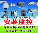 深圳南山门禁考勤机安装、监控安装、门禁考勤公司