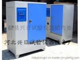 混凝土试块标准养护箱YH-40B