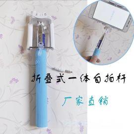 新款连体自拍杆自拍神器手机支架自拍杆