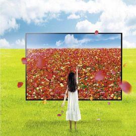 85寸智能安卓网络防水液晶电视机/85寸教学一体机