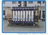 河南矿泉水厂专用设备生产厂家