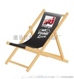 实木椅子厂家专业定做各种款式的实木沙滩椅子