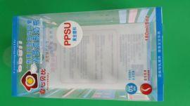 【精品】 胶盒 塑胶折盒 透明包装盒