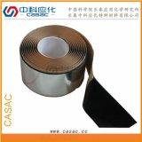 電力膠帶   中科應化鋁箔復合防水膠帶