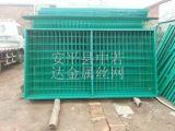 厂家供应公路护栏网、铁丝网栅栏、低碳钢丝网