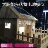 太陽能鉛晶蓄電池12V38AH參數