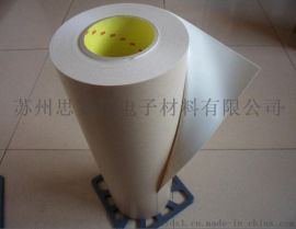 供应**3M1015印刷专用双面胶