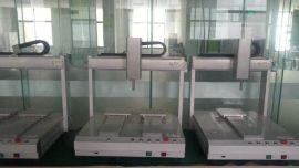 点胶机厂家 点胶机平台 桌面型点胶机 在线式点胶机 三维点胶机