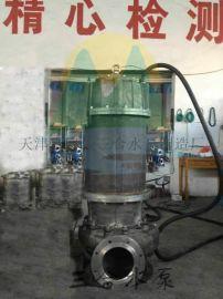 全不锈钢高温潜水泵≠ 大流量不锈钢潜水泵