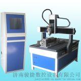 JK-6090立体平面雕刻机 工艺品雕刻机 济南骏捷专业生产厂家