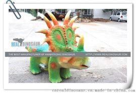 儿童游乐设备|恐龙投币电瓶车|儿童恐龙电动车