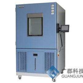 苏州广郡品牌高低温交变湿热试验箱