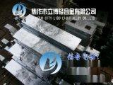 河南有哪些专业生产铝牺牲阳极的厂家