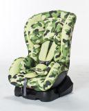 儿童汽车安全座椅0-4岁