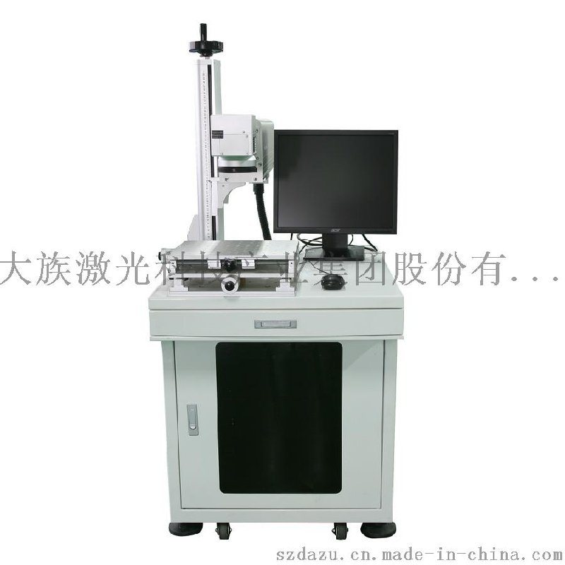 大族鐳射DP-50E半導體泵浦鐳射打標機,元器件打標、塑料打碼機、五金、金銀首飾打碼機