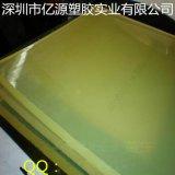 进口黄绿色PU棒 国产牛津板 彩色聚氨酯管定做 红色优力胶 弹簧胶