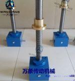 万象传动螺旋丝杆升降机SJA 蜗轮丝杆升降机 滚珠丝杆升降机 来图加工