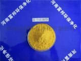 聚合硫酸鐵絮凝劑 聚鐵 脫色劑脫油水溝淨化除臭養豬廠污水除磷