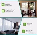 深圳杜亚电动窗帘智能遥控升降窗帘轨道