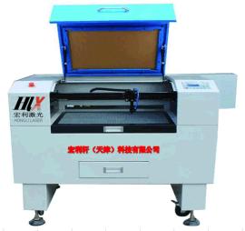 宏利轩9060型高速激光切割机 激光雕刻机木板亚克力密度板切割机