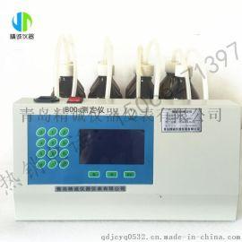 JC-880型数显式BOD水质分析仪  便携式水质分析仪