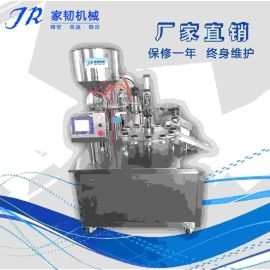 GZJR-F02半自动内加热灌装封尾机