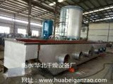 化工产品振动流化床干燥机