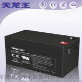 胶体电池 12V250AH 太阳能光伏系统专用蓄电池 厂家直销