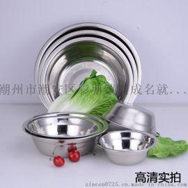 不锈钢汤盆 不锈钢汤碗 幼儿园小碗 反边汤盆 菜盘