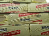 乐昌市哪里有岩棉板卖?岩棉管 保温棉价格