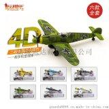 玩模乐玩具批发军事模型4D拼装模型二战德国战机模型塑料飞机玩具