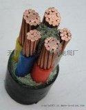 高壓電纜YJV8.7/10KV生產商
