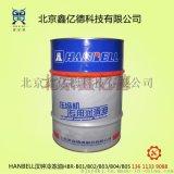 汉钟冷冻油HBR-B02汉钟RC2-W螺杆压缩机冷冻机油B02 5加仑