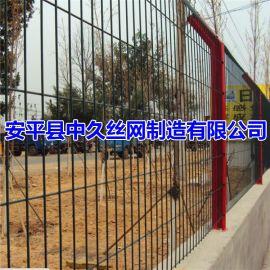 **围栏网球场围栏网球场围网 体育场防护网 运动场围栏