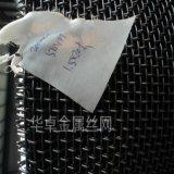 河北安平厂家供应不锈钢网 不锈钢丝网 不锈钢筛网 过滤网 席型网