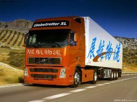 展航集装箱广州高质量货柜运输港口拖车