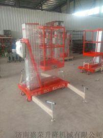 室内专用铝合金升降机 单柱铝合金升降机价格