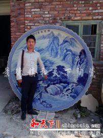 陶瓷海鲜大盘 陶瓷大盘子 蒸鱼大盘