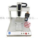 自动点胶机价格/硅胶点胶机/自动点胶机厂家深圳博海直销供应