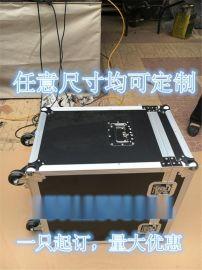 雄业铝箱厂专业生产航空箱,工具箱仪器箱,道具箱,音响箱
