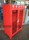 深圳廠家專屬定製社區微型消防站器材櫃規格