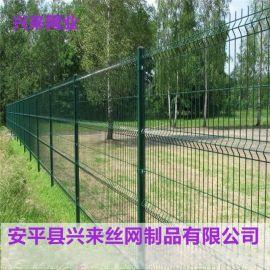 护栏网价格 安平护栏网 围墙铁丝网